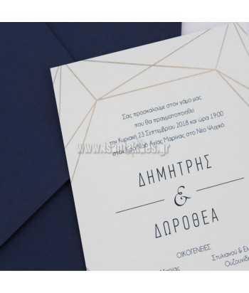 Προσκλητήριο γάμου - Σχήματα -7653