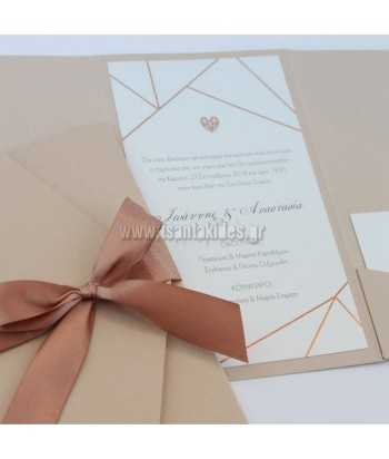 Προσκλητήριο γάμου - Σχήματα 7669