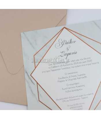 Προσκλητήριο γάμου - Σχήματα 7672