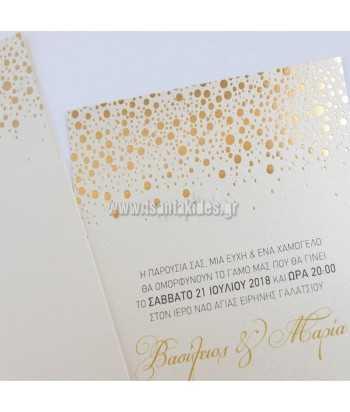Προσκλητήριο γάμου - Κλασσικό 7678