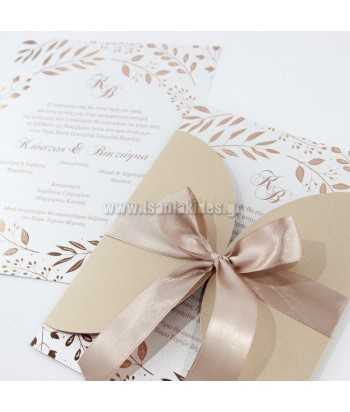 Προσκλητήριο γάμου - Λουλούδι 7690