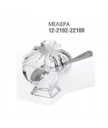 Μελιέρα 1Γάμου Κρυστάλλινη 22192