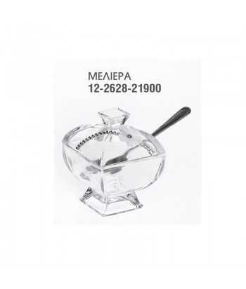 Μελιέρα Γάμου Κρυστάλλινη 122628