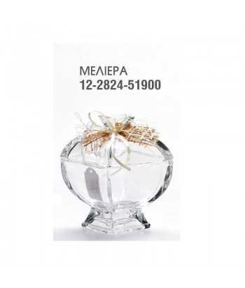 Μελιέρα Γάμου κρυστάλλινη 122824